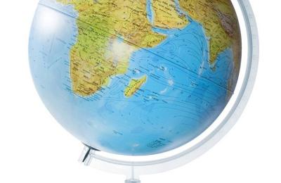 Chỉ dẫn địa lý là gì?