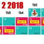 Tết Âm lịch 2018, Cán bộ, công chức được nghỉ 7 ngày (dự kiến)