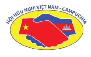 Hợp tác với hội hữu nghị Việt Nam - Campuchia