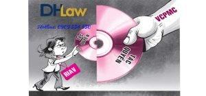 Quy trình giám định tư pháp về quyền tác giả, quyền liên quan