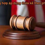 Khi nào áp dụng thừa kế theo pháp luật
